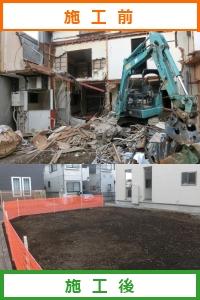 東京都練馬区 木造鉄筋混合2階建て家屋