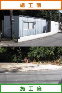 うるま市 プレハブ解体