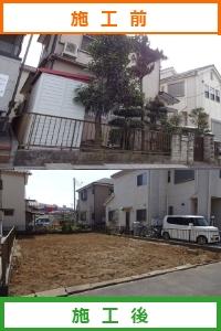 埼玉県草加市 木造家屋解体