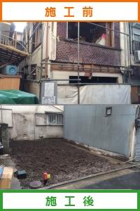 東京都北区 店舗付き木造2階建